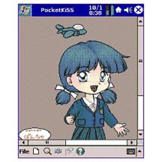 PocketKiSS