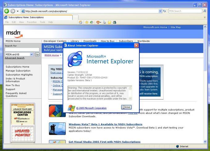Internet Explorer 7 - Download
