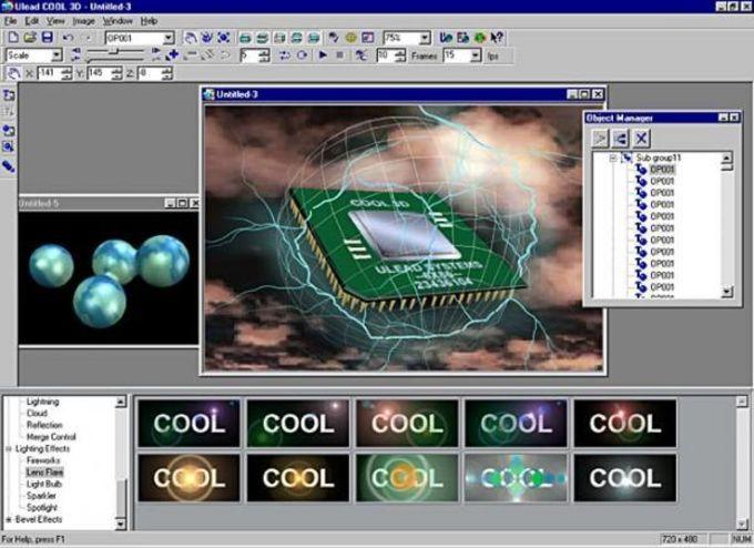 Ulead Cool 3D