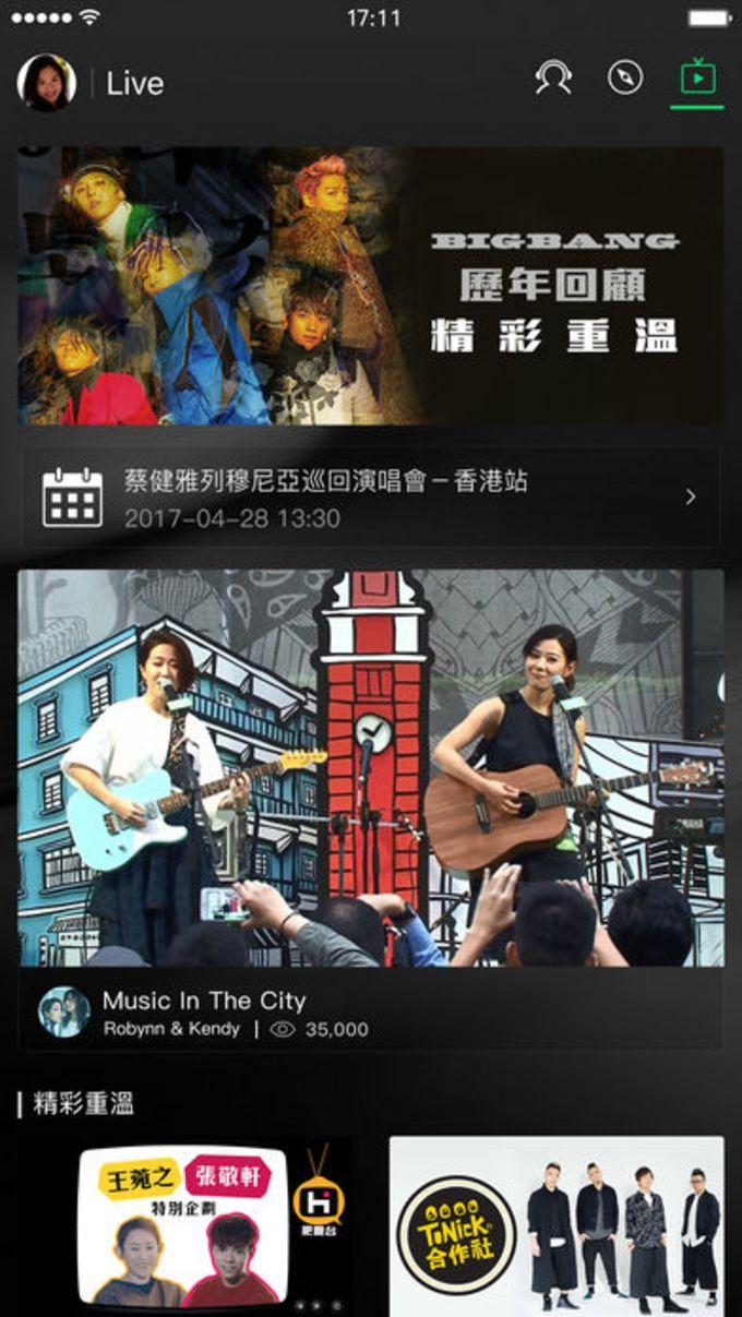 JOOX Music - Live and Karaoke
