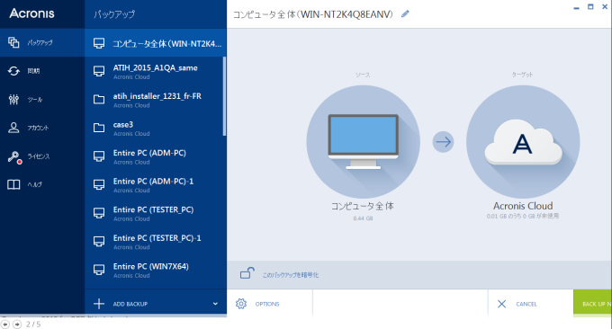 Acronis True Image 2015 for PC 1 PC