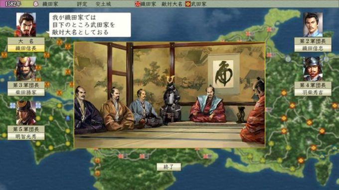 NOBUNAGA'S AMBITION: Tenshouki WPK HD Version