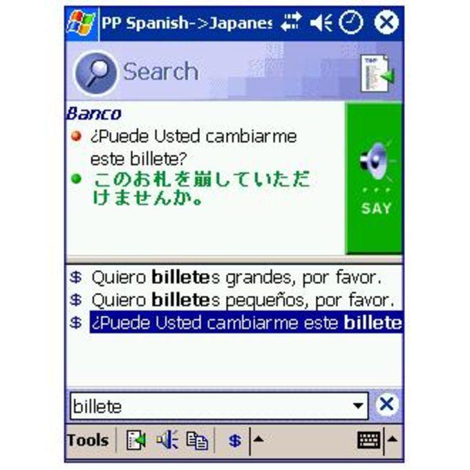 LingvoSoft PhraseBook Spanish-Japanese