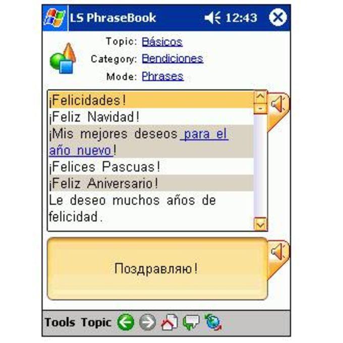 LingvoSoft Spanish-Russian PhraseBook 2006