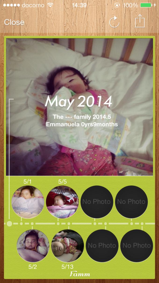 Famm-子供の写真整理アプリ 成長記録・育児日記アルバムの共有