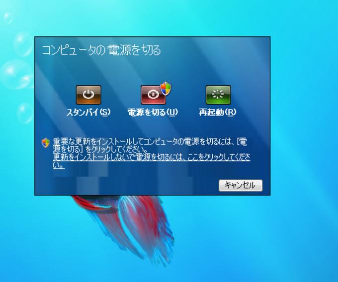 Seven Remix XP