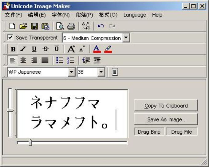 Unicode Image Maker