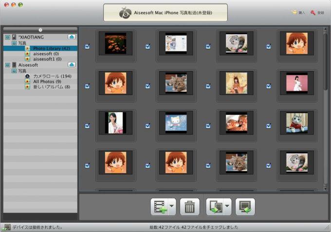 Aiseesoft Mac iPhone 写真転送