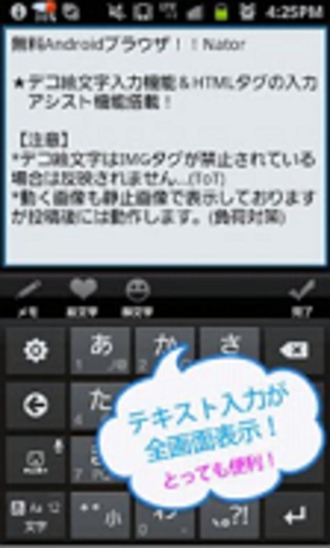 Nator Browser
