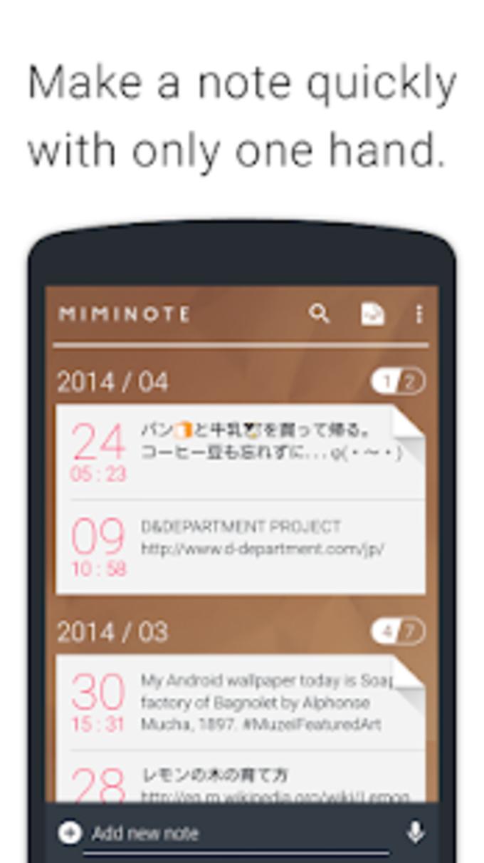 Miminote - Notepad