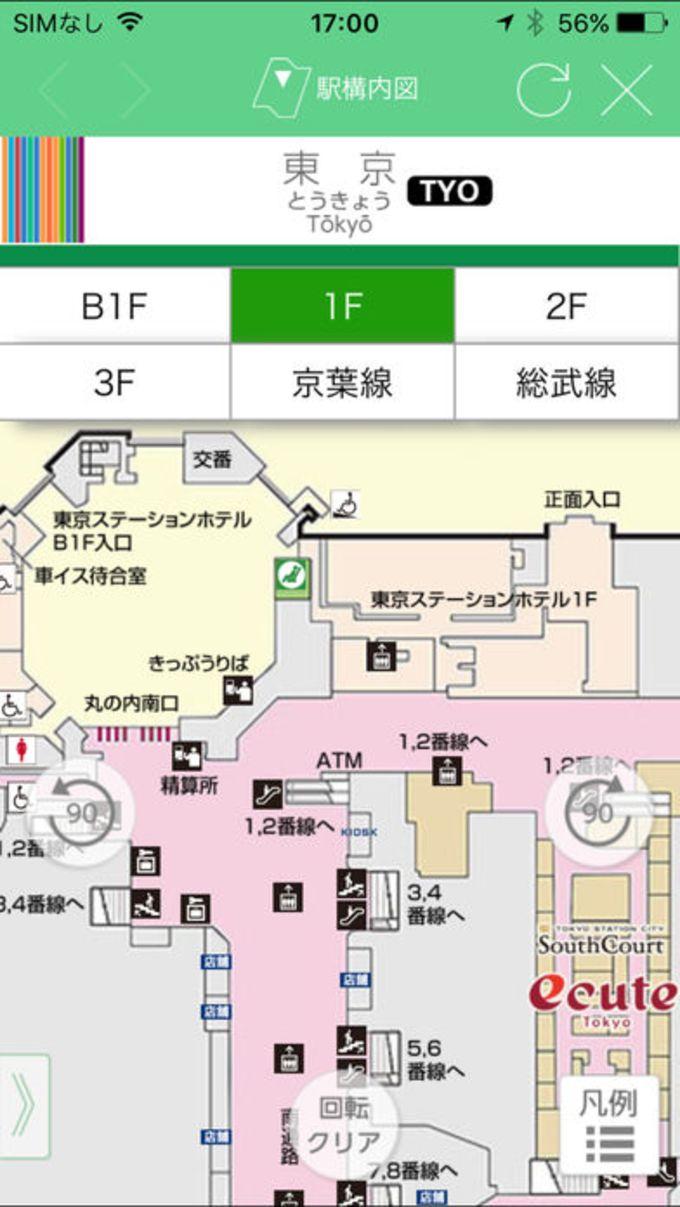 JR東日本アプリ 電車乗り換え案内電車の乗換案内