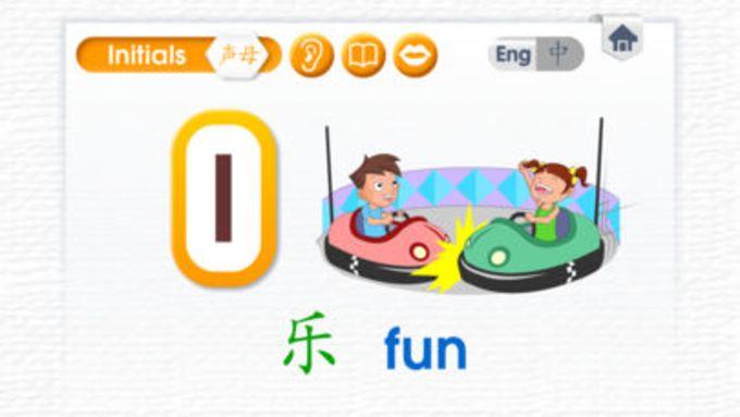 Learn Pinyin - 拼音