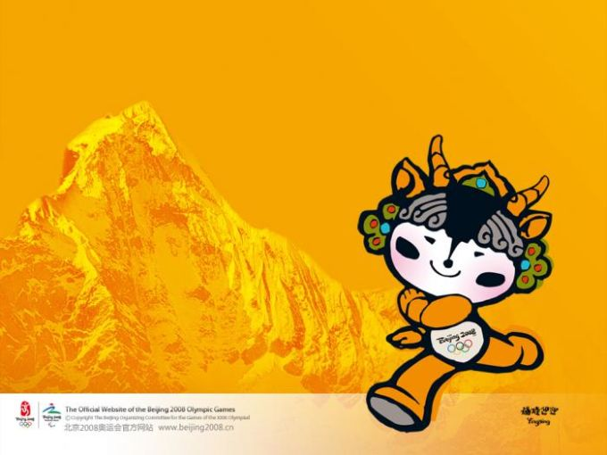 Beijing Olympics Wallpaper 4