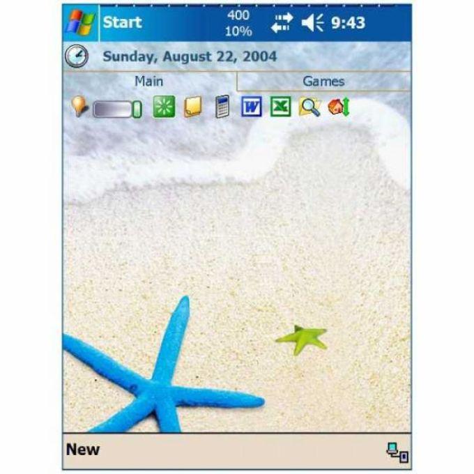 Beach Theme VGA