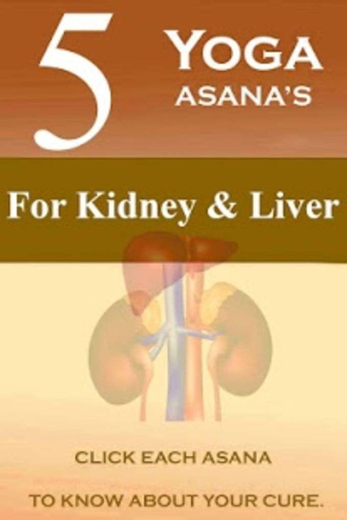 5 Yoga Poses Kidney & Liver