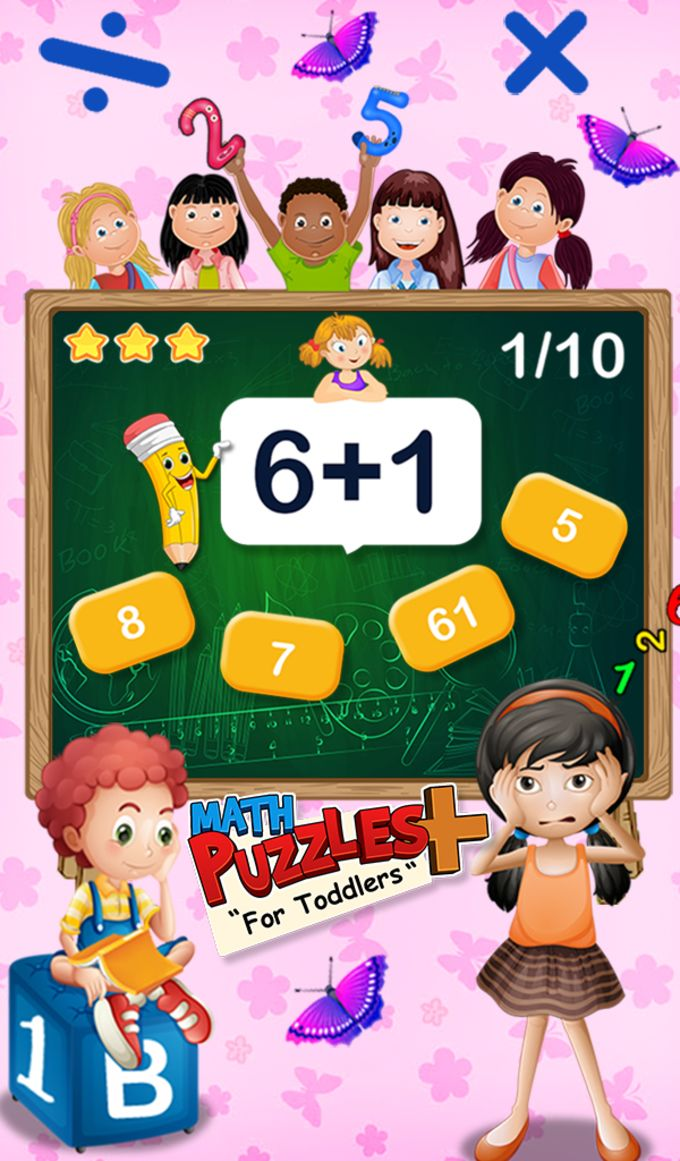 Math Puzzles For Toddlers