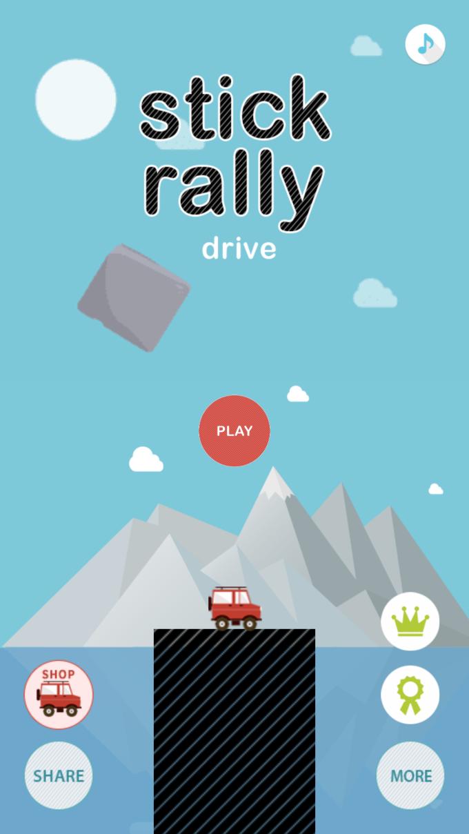Stick rally drive