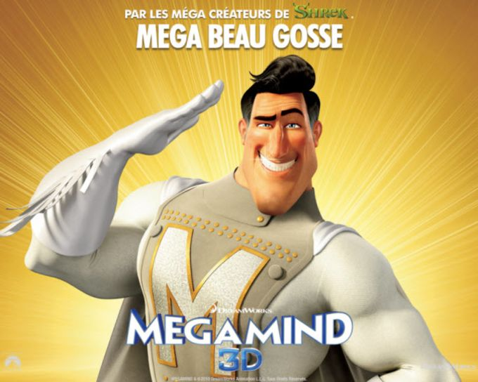 Megamind - Wallpaper