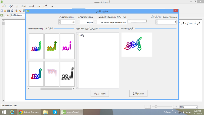 Urdu Word Processor