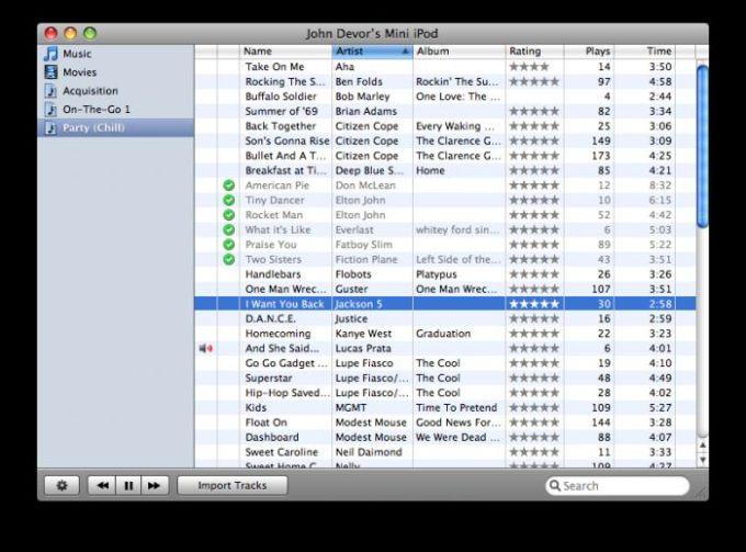 iRip (ex iPodRip)