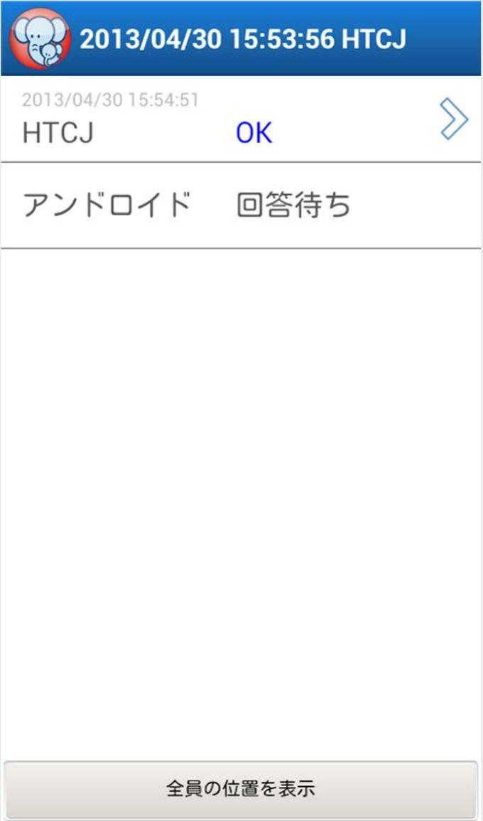 まもるゾウ-防災