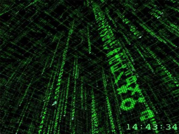 3D Matrix Screensaver