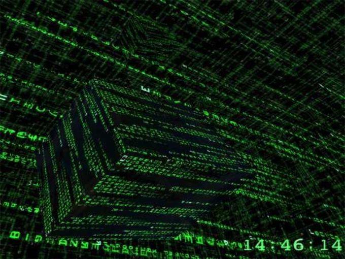 3D Matrix Screensaver