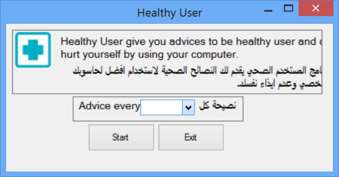 Healthy User