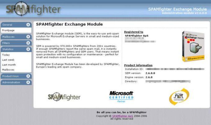 SPAMfighter Exchange Module