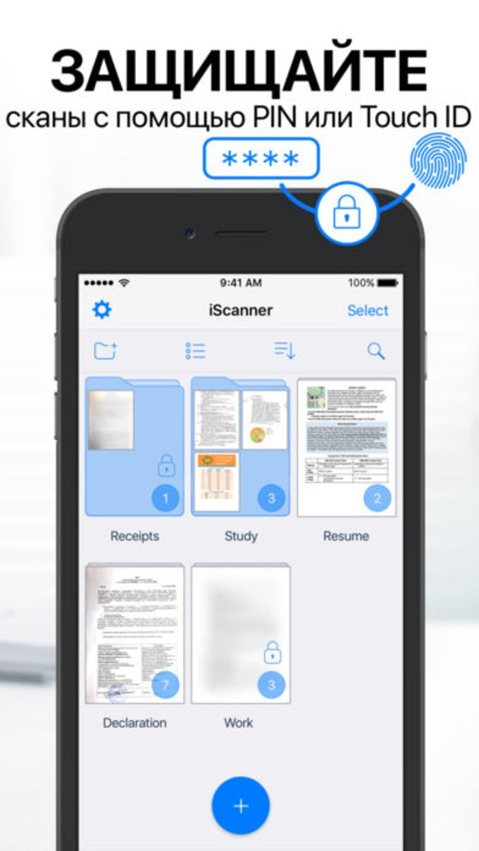 iScanner - PDF Document Scan