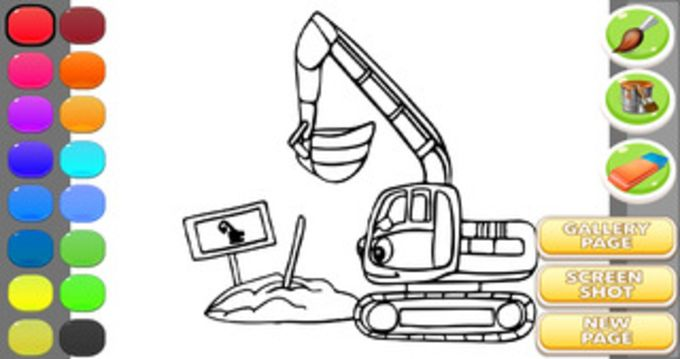 Coloring Book : Construction