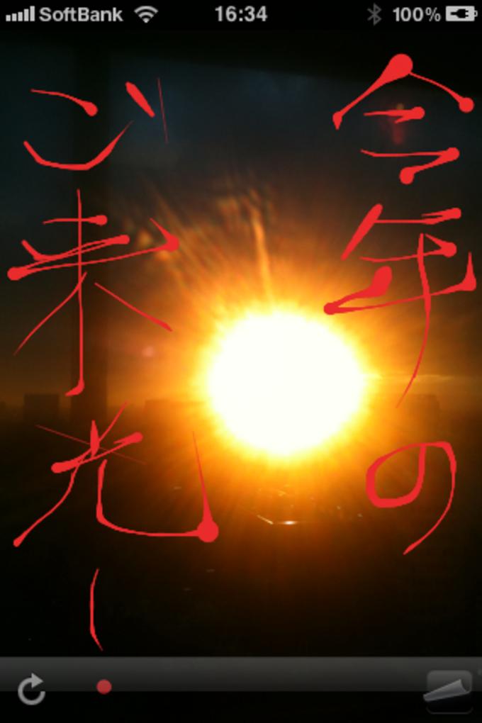 HenPitsu