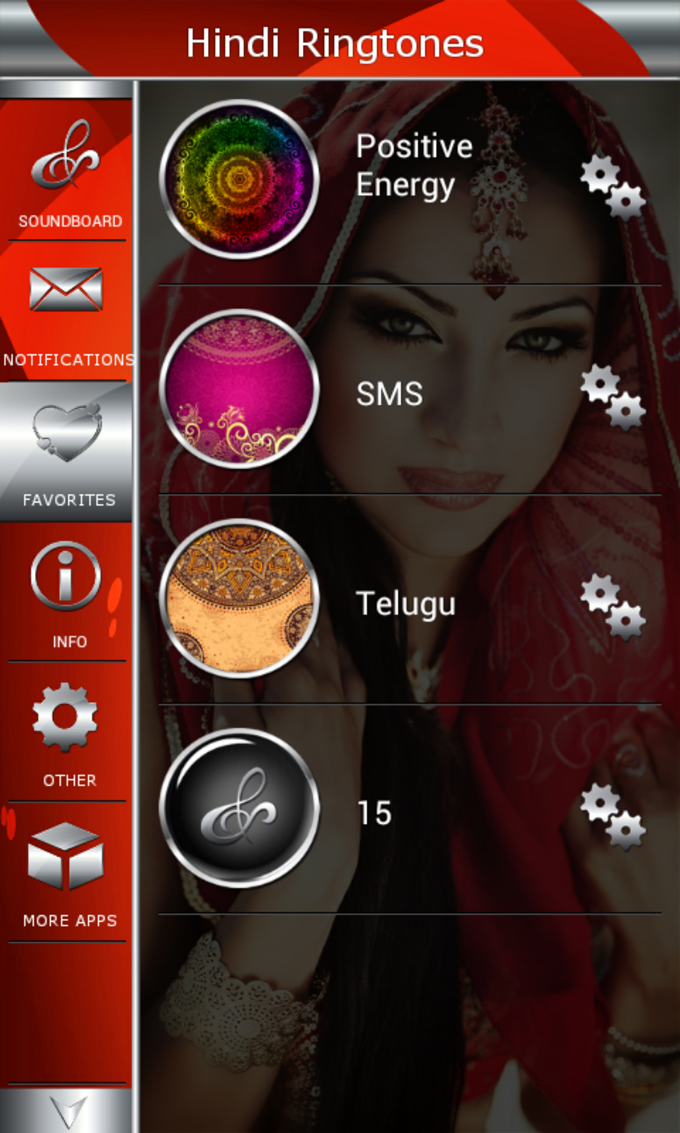 Hindi Ringtones