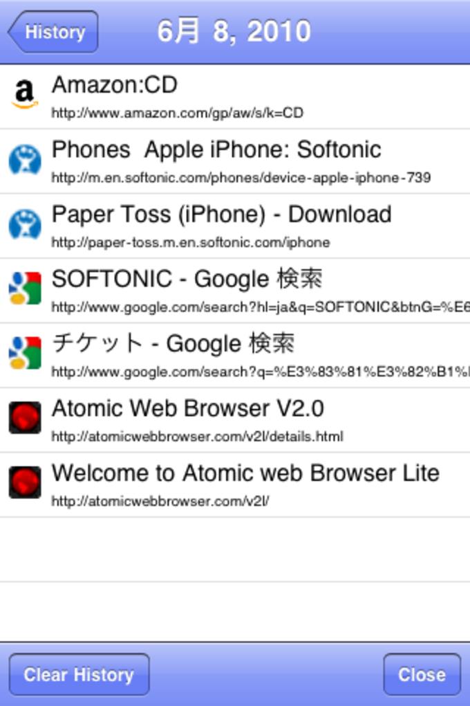 Atomic Web Browser Lite