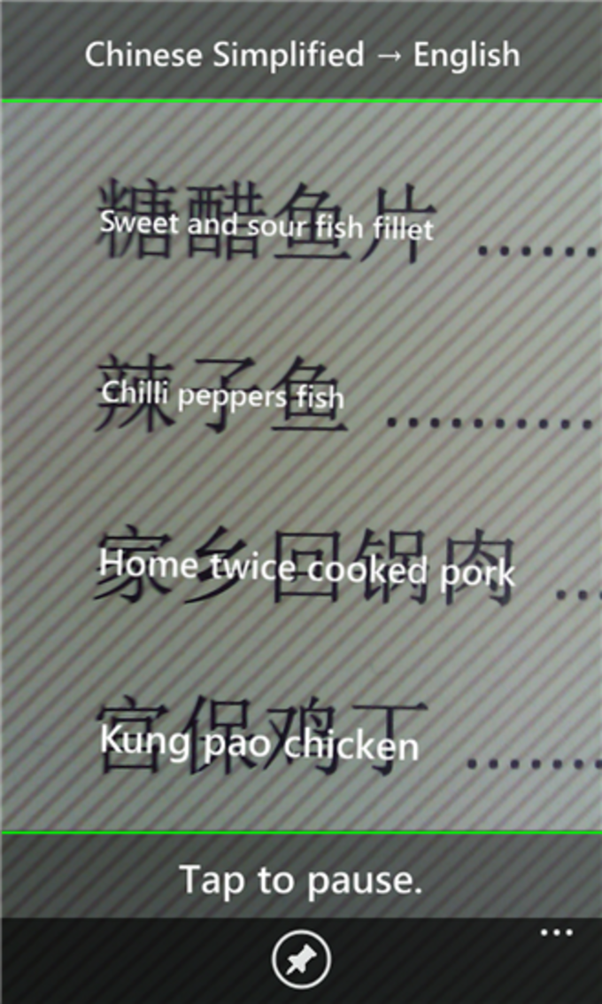 Bing Traductor
