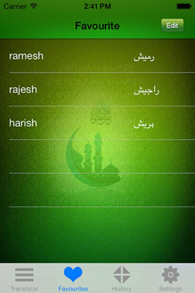 English Urdu Translator Dictionary