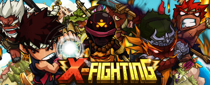 X-Fighting