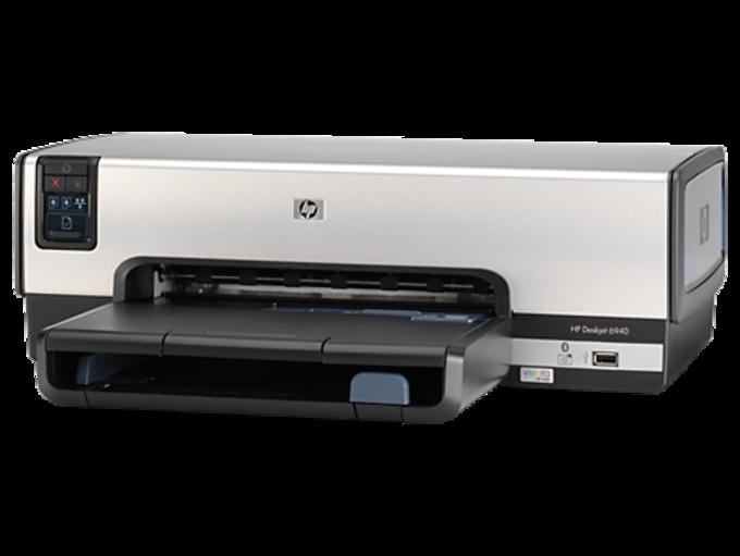HP Deskjet 6940 Printer drivers