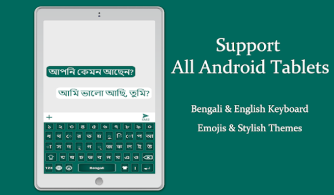 Bengali Color Keyboard 2019: Bengali Language for Android