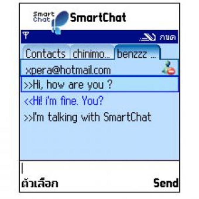 SmartChat