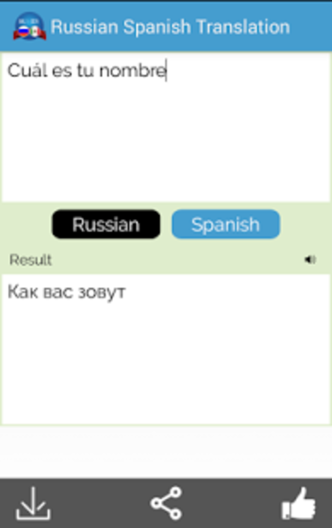 Español Ruso traductor