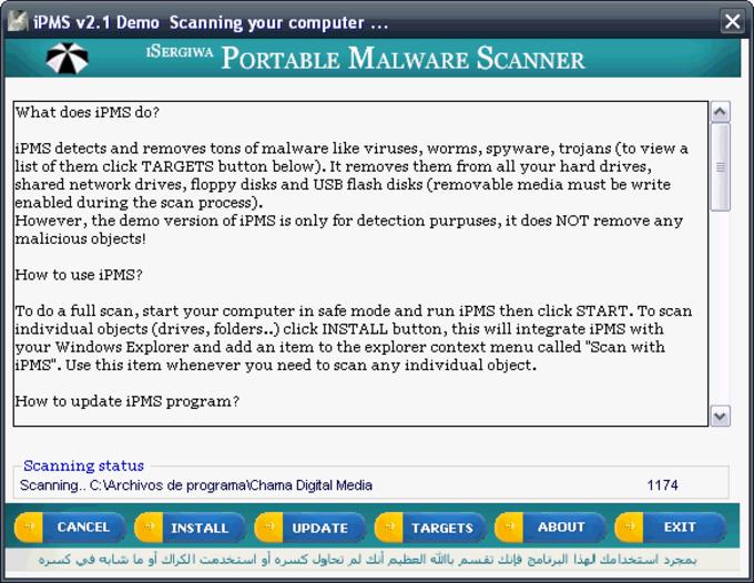 iSergiwa Portable Malware Scanner