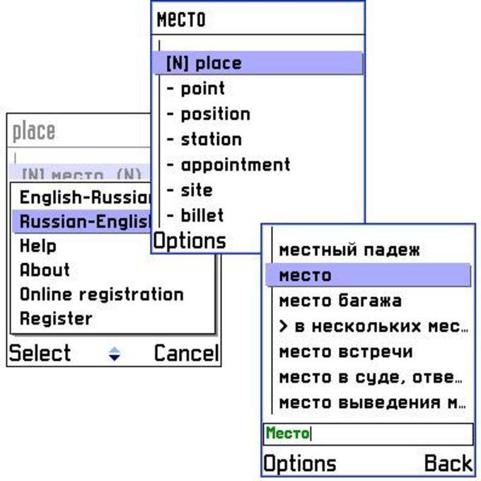 ECTACO English-Russian Partner Dictionary
