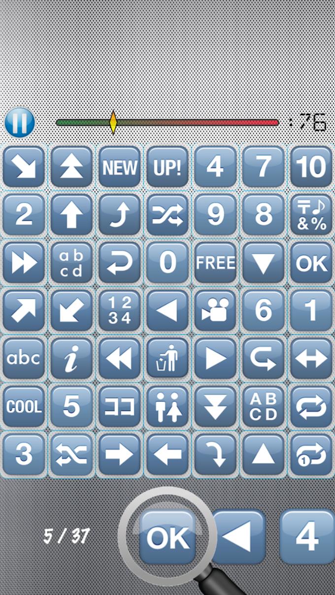 Spot the Emoji