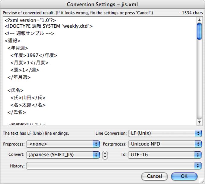 Encoding Master