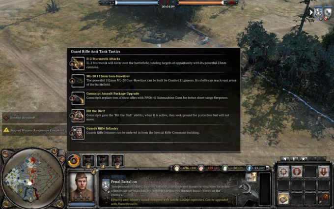 Download Company Of Heroes Latest Version