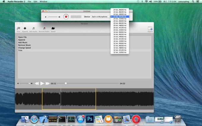 Audio Recorder Lite