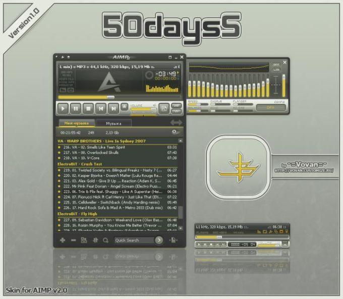 50daysS AIMP Skin