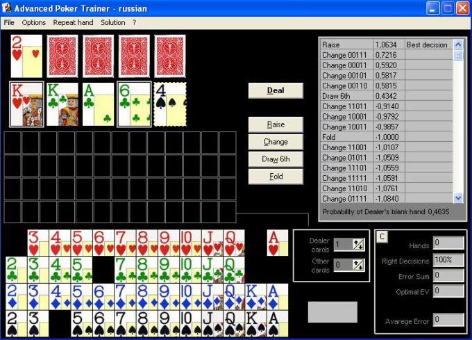 Advanced Poker Trainer
