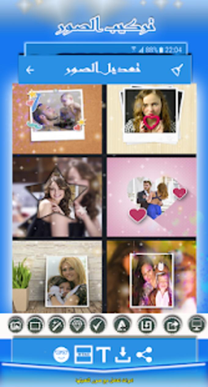 بوكواديتور - ادوات تعامل مع صور لتعديلها